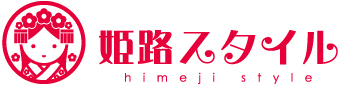 リンク姫路スタイル
